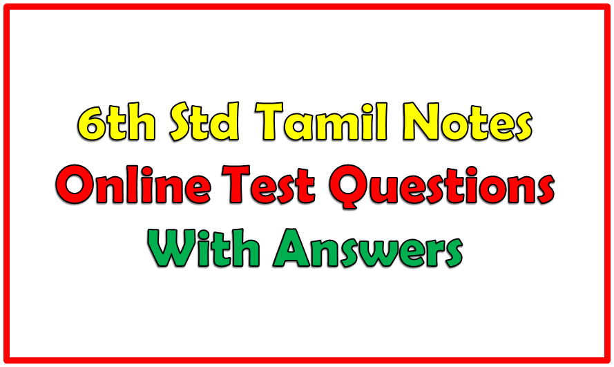 6th Std Tamil Notes Online Test Questions With Answers - WINMEEN