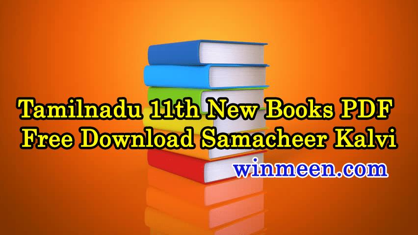 School pdf free books