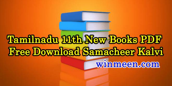 Tamilnadu 11th New Books PDF Free Download Samacheer Kalvi