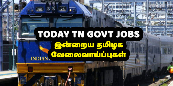 Latest Tamilnadu TN govt jobs 2019 Tnpsc Recruitment