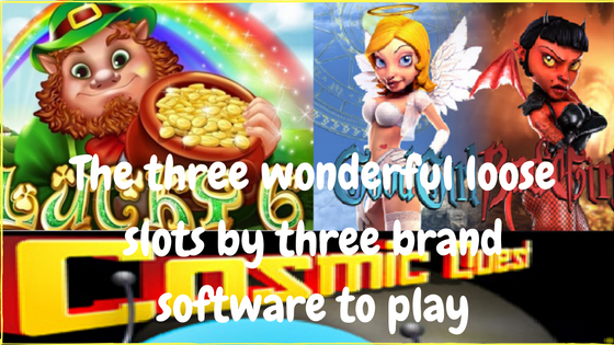 the-three-wonderful-loose-slots-by-three-brand-software-to-play