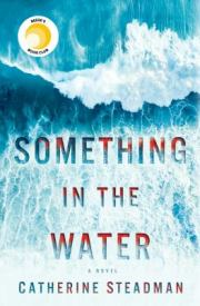 fiction-something-in-the-water