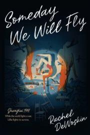 jrhigh-Someday-We-Will-Fly