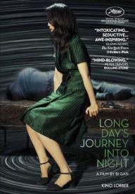 movies-long-days-journey-into-night