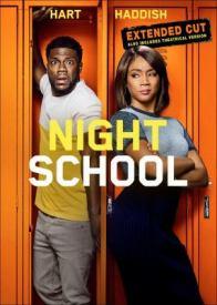 movies-night-school