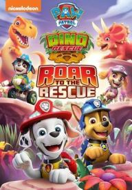 movies-paw-patrol-roar-to-the-rescue