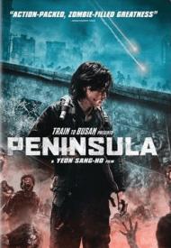 movies-peninsula