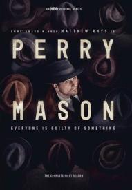 movies-perry-mason