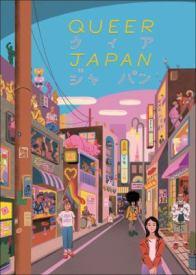 movies-queer-japan