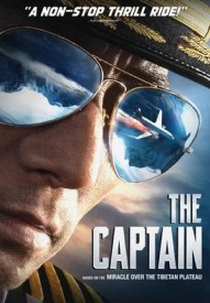 movies-the-captain
