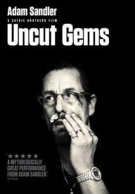 movies-uncut-jems