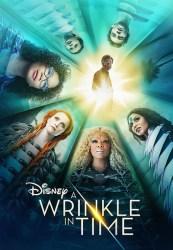 movies-wrinke-in-time