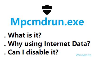 Информация о файле mpcmdrun.exe