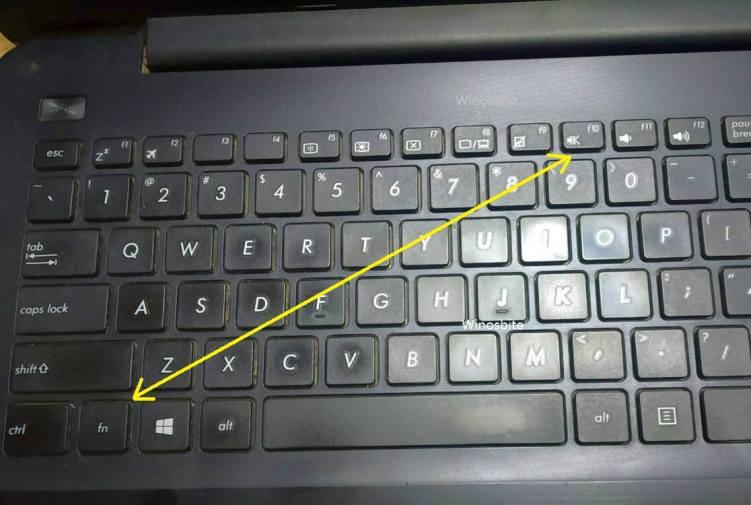 Функциональная клавиатура ноутбука asus