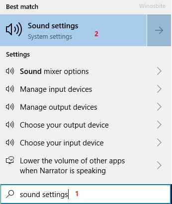 настройки звука
