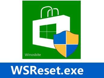 Файл Wsreset.exe