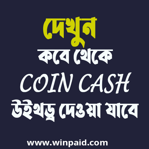 COIN CASH,WINPAID
