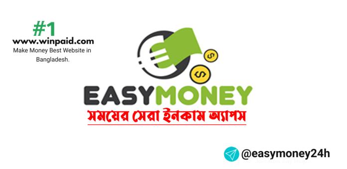 easy money cover photo best
