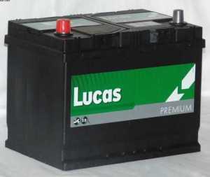 069 Car battery