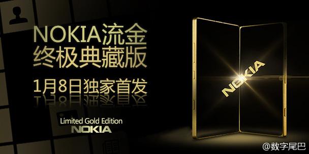 Nokia Lumia 830 Gold 1