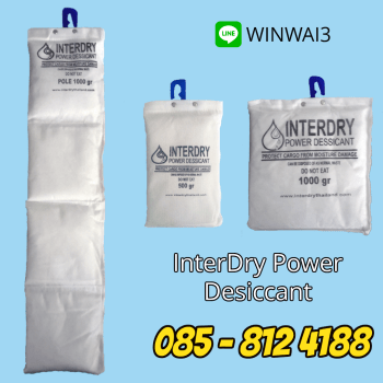 InterDry Power Desiccant 085-812 4188