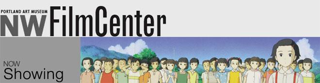 NW Film Center Studio Ghibli