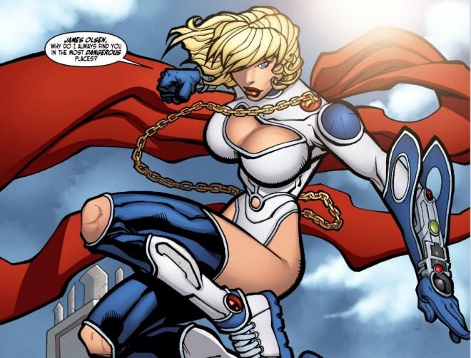 Ame-Comi Powergirl / Image: Copyright DC Comics