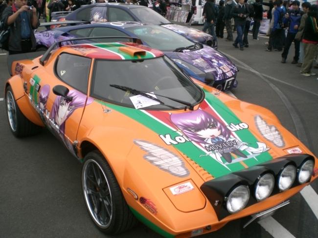 Lancia1