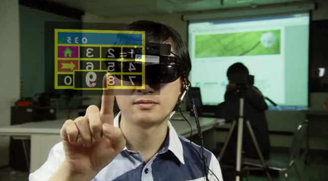 Hilarious Video Offers Glimpse of Our Pokey, Heads-Up Display Future