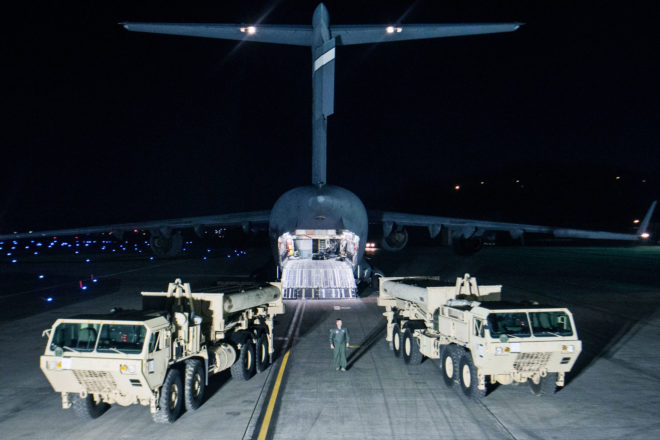 All About the US Missile Defense That'll Protect South Korea—And Tick Off China