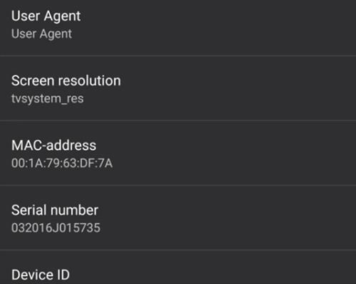 How To Install and Setup STB Emu on an Androd Step 15