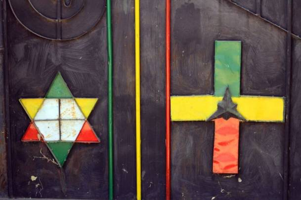 Un portal del Jamaican Safar. Shashamane. Foto: Sebastián Ruiz/Wiriko.