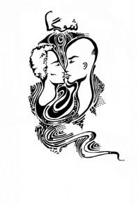 Uno de los dibujos de Diriye Osman que ilustran el libro. Fuente: Web del autor