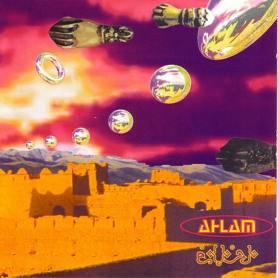 updates_ahlam