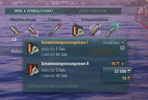verbrauchsgueter_premium
