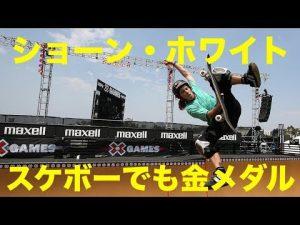 東京五輪スケートボード選考方法に課題