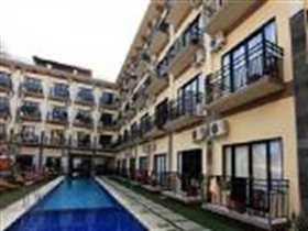 The Aromas Bali Hotel & Residence