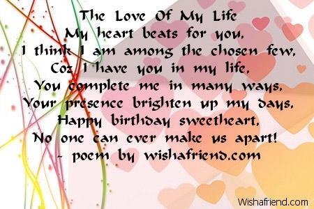 The Love Of My Life Love Birthday Poem