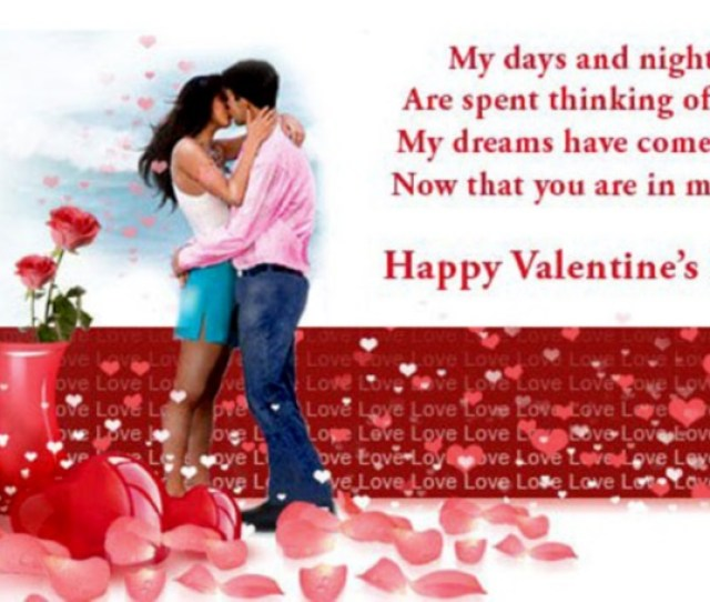 Happy Valentines Day Quotes Sayings