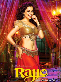 rajjo -review-review