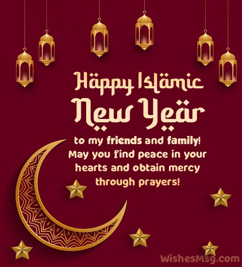 Islamic New Year Wishes for Friends & Family