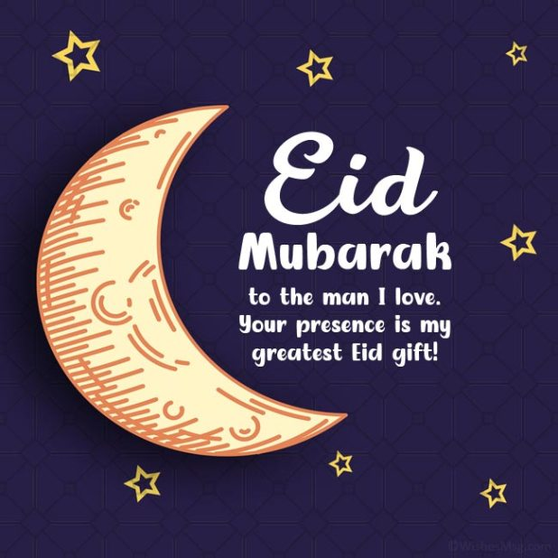 Romantic Eid Wishes for Him