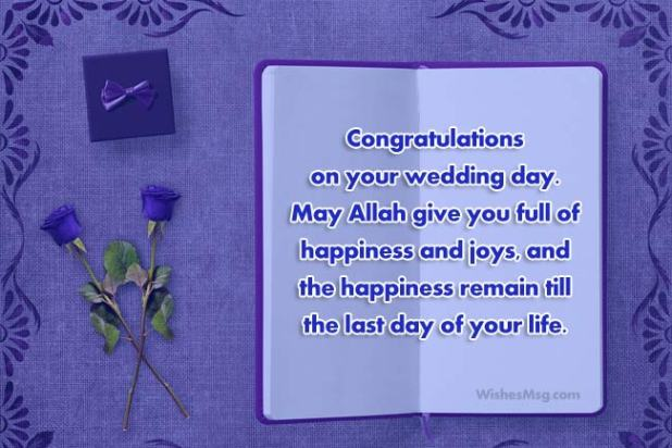Islam wishes for wedding in Trending Islamic