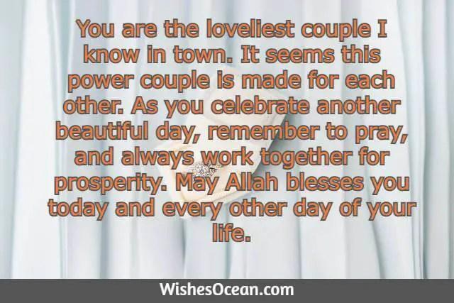 Islamic Anniversary Wishes