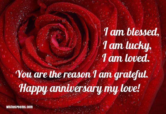 first wedding anniversary wishes for husband 200 anniversary wishes happy wedding anniversary wishes 14520