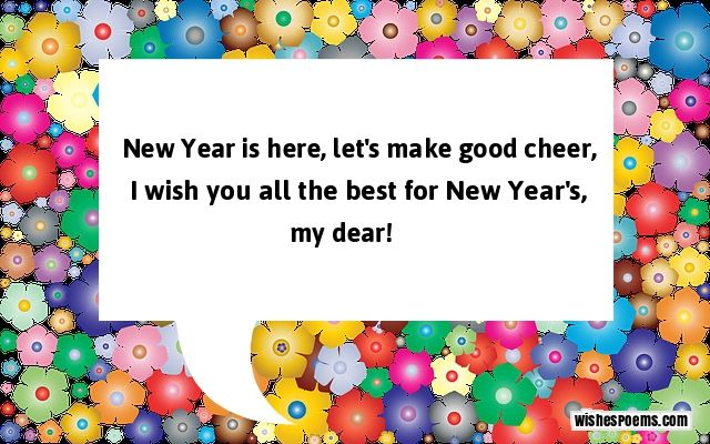happy new years wishes images