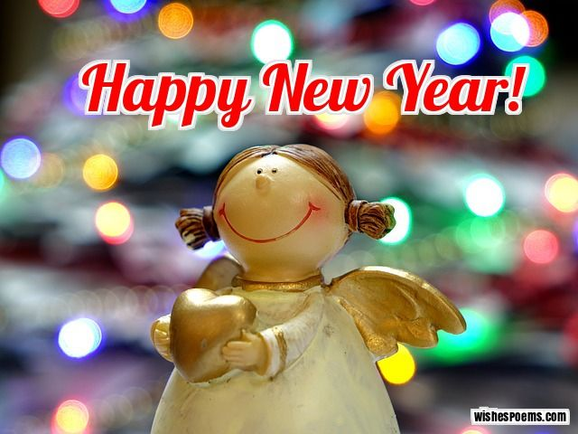 new year messages images
