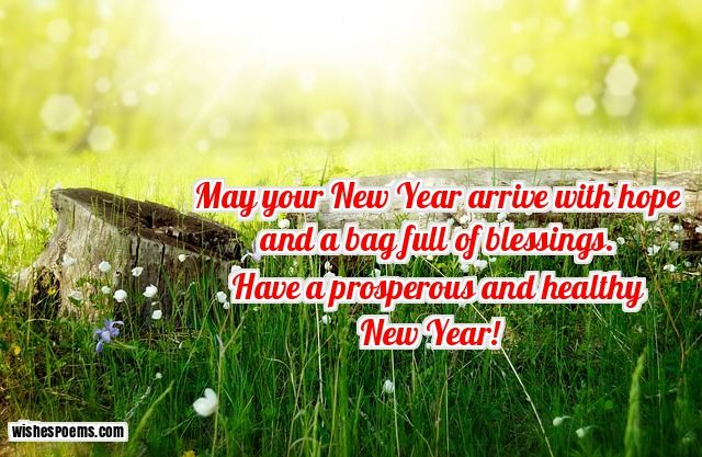 new years wishes images