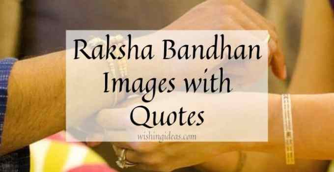 Raksha Bandhan Images With Quotes