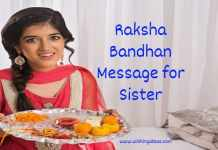 Raksha Bandhan Message for Sister
